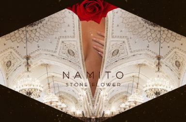 SOL069 - Namito - Stone Flower